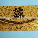 wholesale chinese new year hot stamping gold pearl paper envelope