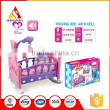 Educational toy baby cradle toy with the baby