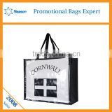 Pp woven bag printing machine pp woven bag china online shopping