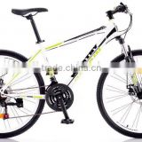 2015 steel mountain bike bicycle with gear and price bike for boys bike cheap made in china