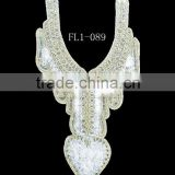 White beaded sequin lace applique for garment butterfly collar