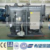 Hot Water Driven Absorption Chiller