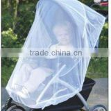 Baby strollers mosquito nets, baby carriages hood