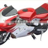 49cc Mini Gas Pocket Bike for Kids