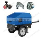 Portable Small Screw Air Compressor