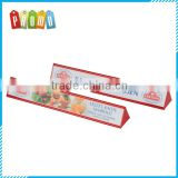 Promotional Grocery Store Check-out Line Divider