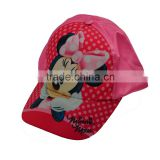 Very cute sublimation print kids cap baby sports cap