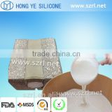 Sell HONGYE Silicone Foams for padding and seat cushioning