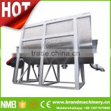 Industrial Stainless steel milk powder spice mixer,soil mixing machine,soil mixer
