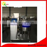 Small Dairy Milk Pasteurizer Machine,Mini Milk Pasteurizer Machine,50l Pasteurization Of Milk Machine