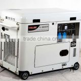 7KW Silent diesel generator with kama engine (2015 producr)