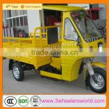 China alibaba website 3 wheel motor tricycle/used cars in south africa for sale