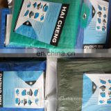 105gsm pe tarpaulin with Windproof and waterproof heat welding seam plastic sheets