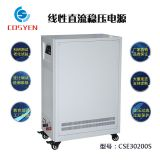 CSE300-100S Adjustable AC 220V/ DC 300V 100A 30KW Regulated Linear Power Supplier