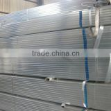 (8mm-127mm) Pre-Galvanized Steel Tube Factory SQUARE