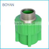 Made in China Green pipe fitting PPR FITTING FEMALE/MALE ADAPTER