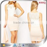 sexy white tight dress lace dress with nude white mini dress with train short prom neck models cotton dress