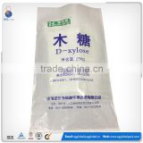 25kg 50kg grain sugar flour rice feed fertilizer laminated China PP woven bag manufacturer                                                                                                         Supplier's Choice