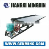 High rich ore ratio FRP Deck copper separation shaking table