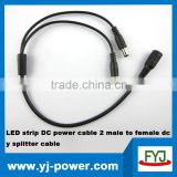 5.5*2.5 Splitter Waterproof Male Female Plug DC Powercable,LED strip DC power cable 2 male to female dc y splitter cable