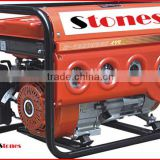 7HP 3kw power generator gasoline fuel stable output