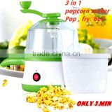 Household popcorn machine , multifuctional popcorn machine can pop corn, boil egg, fry egg and meat only USD11.9