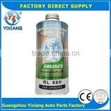 New Condition Automotive Parts Auto Compressor Refrigerant Oil, Car A/C Refrigerant Lubricant