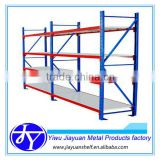 (warehouse equipment/ beam shelf)industrial shelving units