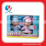9.5 inch lovely twins baby boy toys doll for child