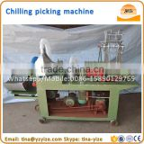 Disposable chopstick making machine used bamboo chopstick machine