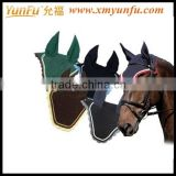 Cheap Horse Fly Mask with ear nets