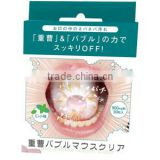JUSO Baking Soda Bubble Mouth Clear Mouth Cleaner Tablet Japan Made