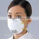 Nose cup nonwoven medical surgical disposable dust mask