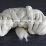 19.5mic Med shade color chinese sheep wool open tops price,open tops supplier