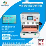 LCD screen repair refurbished OCA vacuum laminating debubble bubble remove machine for 7