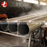 double wall stainless steel pipe / double wall stainless steel tube