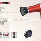 professional electronic cordless hair dryer