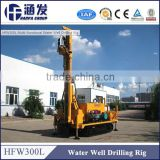 HFW300L rock testing equipment & water well drilling and rig machine