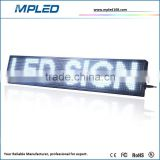 "High quality 8""x40""Waterproof outdoor LED sign cheap P10 SMD single white color LED display"