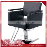 Hot sale Hair salon styling barber chair which factory in China