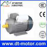 high efficiency 100%COPPER YL132S2-4 single-phase capacitor start and run induction motor