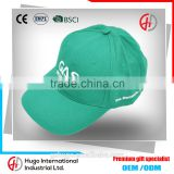 New Hot Unisex Plat Embrodiery Exercise Outdoor Sport Leisure Baseball Cap Promotion Custom Peaked Cap,6-Panel Winter Cap                                                                         Quality Choice