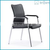 3238C leather visitor chairs, armrest conference chairs, reception chairs, staff chairs