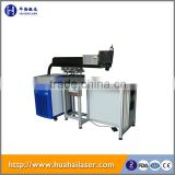 Double Optical Path Laser Welding Machine welding consistency effect laser welding machine                                                                         Quality Choice