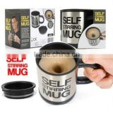 Novelty Stainless Electric Auto Mixing Self Stirring Coffee Tea Milk Mug Cup