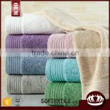 China supplier cheap wholesale gray and white bath towels                                                                         Quality Choice