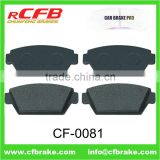 Rear Brake Pad for MITSUBISHI Colt,Eclipse,Galant,Lancer,Mirage