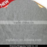 winter coat terry cloth wholesale fabric