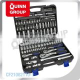 "NEW 110PCS Metric Hand Tool socket Set 1/2""x3/8""x1/4"" socket wrench set wrench set"
