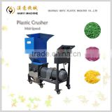 Factory claw cutter blade small plastic shredder grinder, plastic crusher machine for sale